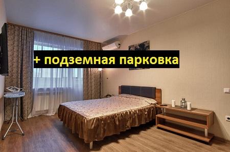 Dlya-sajta-800h600-006