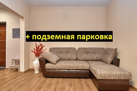 Dlya-sajta-800h600-008-1