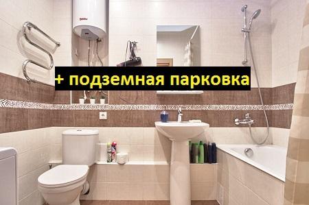 Dlya-sajta-800h600-010-2