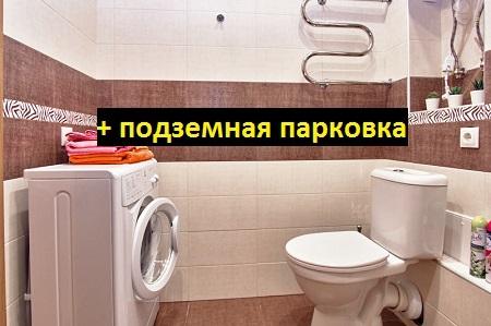 Dlya-sajta-800h600-012-1