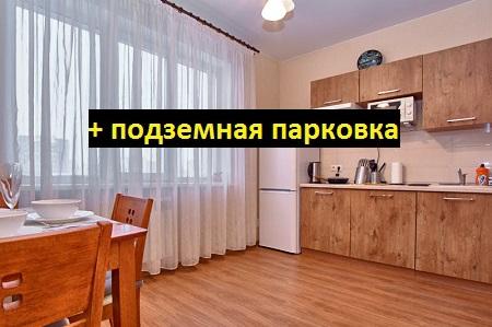 Dlya-sajta-800h600-013-2