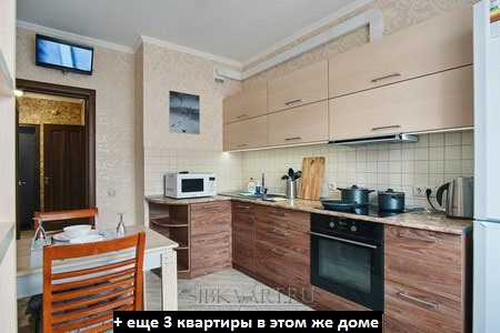Крылова-34-012 текст