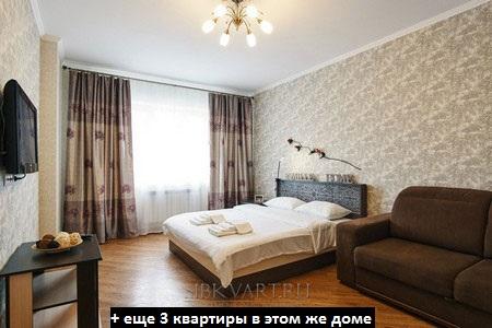 Крылова-34-018 текст