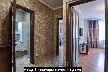 Крылова-34-023 текст