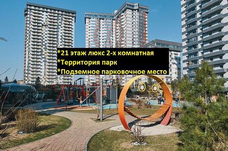 Лескова