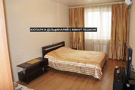вАВИЛОВА-5