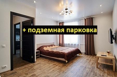 Dlya-sajta-450 015-5