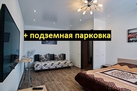 Dlya-sajta-450-016-1