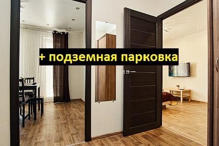 Dlya-sajta-450-022-2