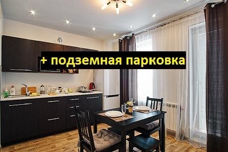 Dlya-sajta-450текст