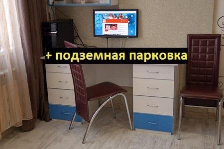Dlya-sajta-800h600-002