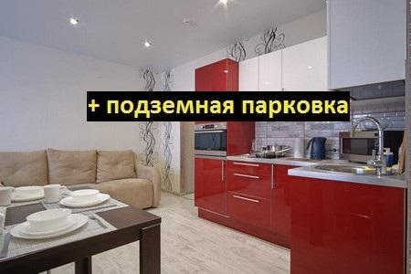 Dlya-sajta-800h600-016