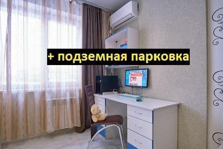 Dlya-sajta-800h600-022-1