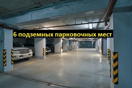Лескова 27 - 010 (текст)