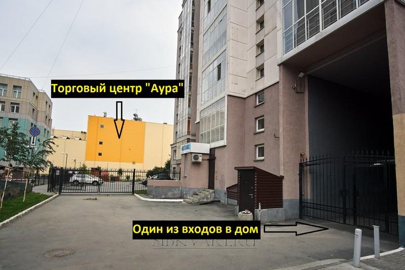 ТЦ аура