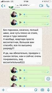 ЖК Оазис Лескова 27